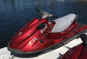 Sold 10 2014 yamaha vx110 cruiser waverunners jet skis for Yamaha jet ski 2014